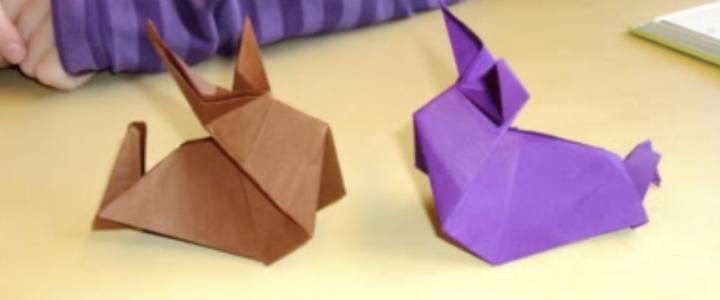 Origami digital